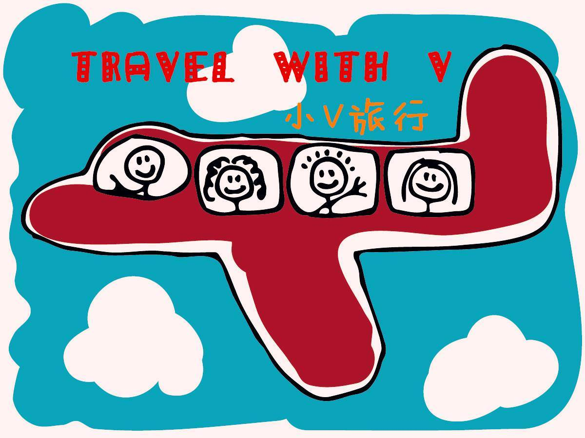 Travel with V *小V旅行
