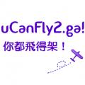 uCanFly2.ga!