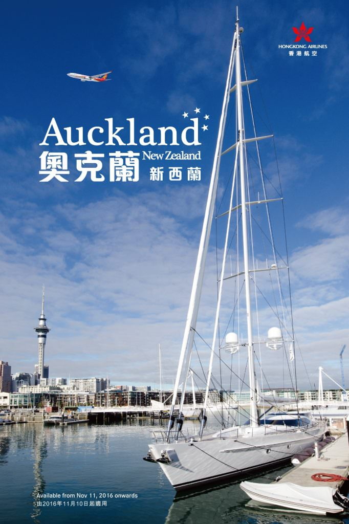 Photo_Hong Kong Airlines to Launch Its First Daily Flight to New Zealand_2